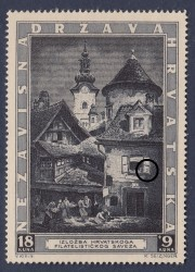 Croatia, stamp type: Engraver's sign (S stands for Seizinger) on the window above the door