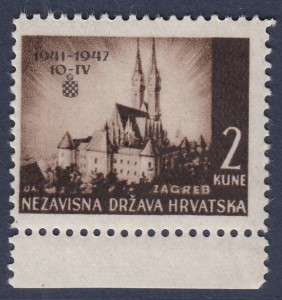 Croatia, postage stamp plate error: Damaged numeral 2 in 1942