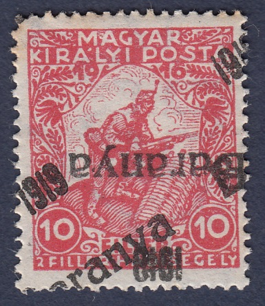 Baranya 1919 Double overprint, inverted and shifted 10 filler
