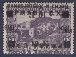 SHS Bosnia 1919 double head to tail overprint