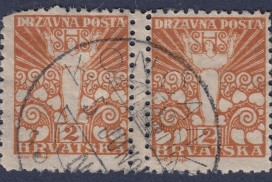 SHS Hrvatska Double perforation and 2 types