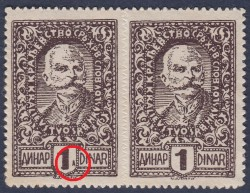 Letter A on the left side of denomination