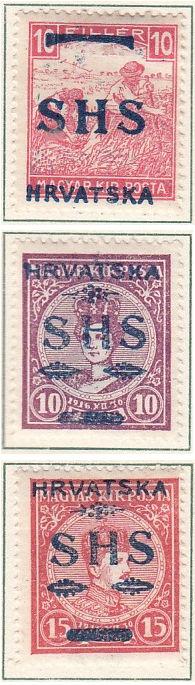SHS Hrvatska stamps speculative issues