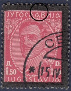 Yugoslavia stamp error white spot above A JUGOSLAVIJA
