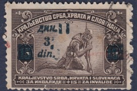 Yugoslavia postage stamp overprint error: two Printers blocks after ДИН., one after 3 and one after din.