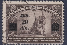 Yugoslavia postage stamp overprint error: Number 2 in 20 with flat base