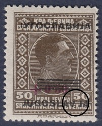 Yugoslavia 1933 postage stamp overprint error Missing I in JUGOSLAVIJA 50 para