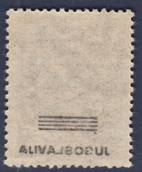 Yugoslavia 1933 postage stamp overprint error Full offset