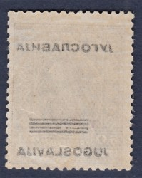 Yugoslavia 1933 postage stamp overprint error back Offset