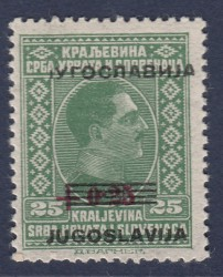 Yugoslavia 1933 postage stamp overprint error Partial offset