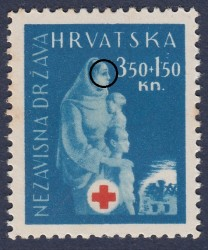 Postage stamp plate error: Blue dot on mother's eye