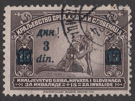 Yugoslavia postage stamp overprint error: Printers block after ДИН in a form of an exclamation mark