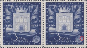 Croatia, stamp plate error: White dot in the Bull, appears only in one part of the issue