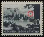 Croatia, postage stamp type: Letter A (engraver's mark) in the center right