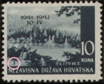 Croatia, postage stamp type: Letter A (engraver's mark) in the lower left part