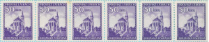 Provinz Laibach: Plate error on 50c stamp - telegraph lines