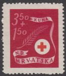 Postage stamp plate error: Colored dot between letters V and A in HRVATSKA