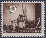 Roman numerals I and V in overprint connected