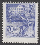 Yugoslavia 1985 postage stamp Zagreb plate error Perforation shift