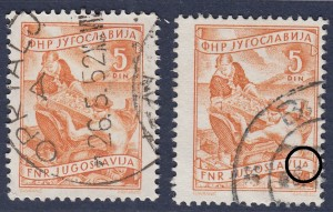 Yugoslavia 1952 postage stamp type fishermen Letter A