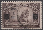 Yugoslavia postage stamp overprint error: i in din without dot