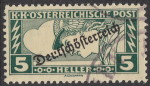 German-Austria 1919 special delivery postage stamp overprint flaw