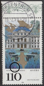 Germany, postage stamp error: Magenta circle on the low right side