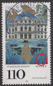 Germany, postage stamp plate error: Black dot on the leaves