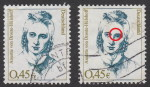 Germany, postage stamp type: White dot on the right eyebrow