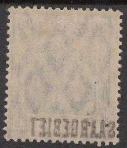 Germany Saargebiet stamp gone trough paper print flaw