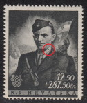Postage stamp error: dot on the collar