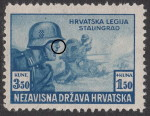 Croatia, stamp plate error: Colored dot on soldier's nose