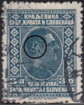 Yugoslavia 1926 postage stamp foreign particles on printing plate