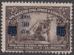 Yugoslavia postage stamp overprint error: Open number 3 in 30 (Cyrillic letter Z)