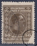 Yugoslavia 1926 postage stamp error: Paper folds during printing process