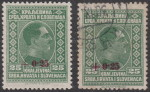 Yugoslavia 1926 postage stamp overprint error: Thin plus sign in overprint