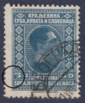 Yugoslavia 1926 postage stamp plate flaw: Blue dot on number 3 on the left side.