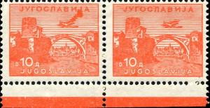 Yugoslavia 1934 10 din airmail stamp plate error