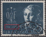 Yugoslavia 1951 postage stamp error Broken numeral 4 and both numerals 9 in both year marks