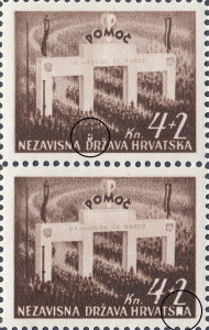 Croatia, stamp plate error: Cross on white field above the letter D in DRŽAVA (the upper stamp)