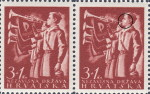 Croatia, stamp plate error: White circle on the cheek of the first trumpeter
