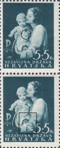 Croatia, stamp plate error: White circle on baby's dress (the upper stamp)