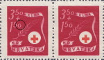 Postage stamp plate error: Colored dot on zero in surcharge 1.50