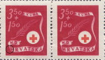 Postage stamp plate error: Colored dot on the left side from the letter H in HRVATSKA