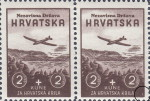 Croatia, postage stamp type aviation exhibition: Mark 1 in the lower right corner