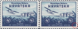 Croatia, postage stamp type: Mark 2 in the lower right corner
