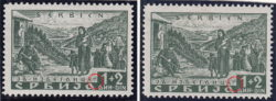 Constant variety on stamp: Letter Г in designers mark missing (stamp on the right)