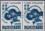 German occupation of Serbia: Designers mark Љ on stamp