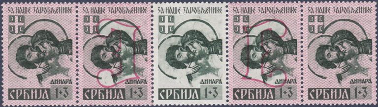 German occupation of Serbia: 4 types of postage stamps in a strip of 5
