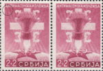 German occupation of Serbia, designer's mark: Letters CГ in the upper left corner